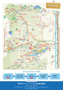 教育旅行パンフレット 地図